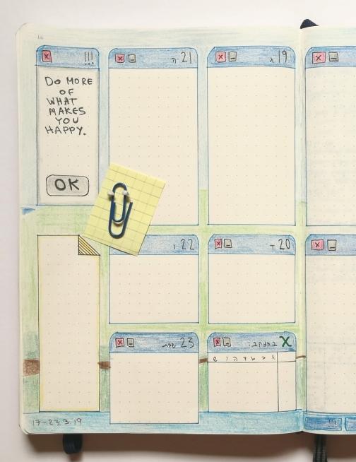 יומן בולט ג'ורנל פריסה שבועית בהשראת חלונות ווינדוס XP